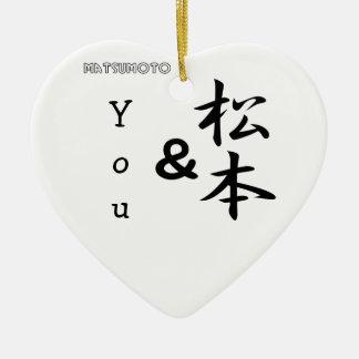 & Matsumoto Ceramic Ornament