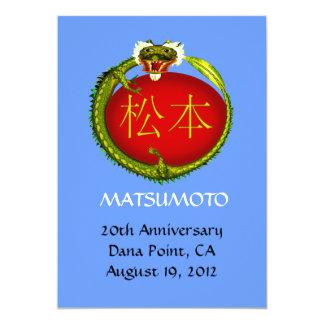 Matsumoto Dragon Invite