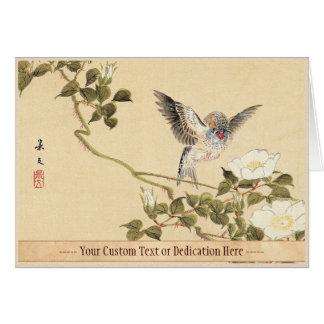 Matsumoto Keibun Bird and Flower Album Zebra Finch Card