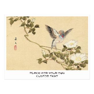 Matsumoto Keibun Bird and Flower Album Zebra Finch Postcard