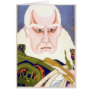 Matsumoto Koshiro as Ikyu Shunsen Natori art Card