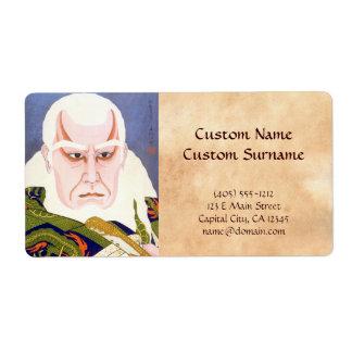 Matsumoto Koshiro as Ikyu Shunsen Natori art Label
