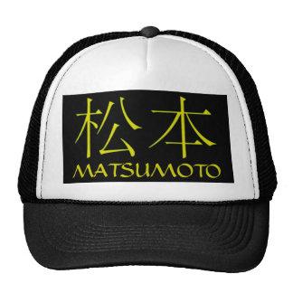 Matsumoto Monogram Trucker Hat