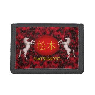 Matsumoto Monogram Horse Trifold Wallet