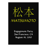 """Matsumoto Monogram Invite 5"""" X 7"""" Invitation Card"""