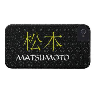 Matsumoto Monogram iPhone 4 Case