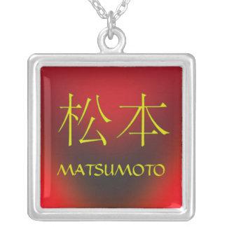 Matsumoto Monogram Square Pendant Necklace