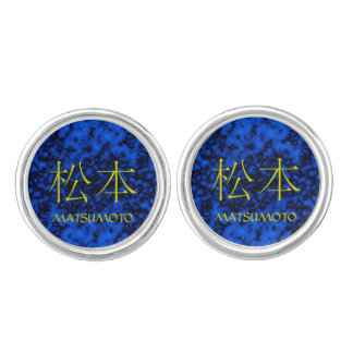 Matsumoto Monogram Cufflinks