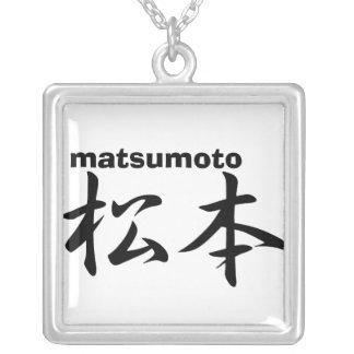matsumoto square pendant necklace