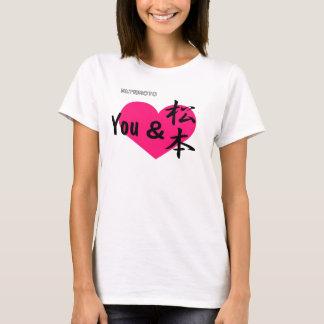 & Matsumoto T-Shirt