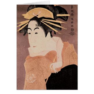 Matsumoto Yonesaburo in the role of the courtesan Card