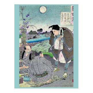 Matsuo Basho by Taiso, Yoshitoshi Ukiyoe Postcard