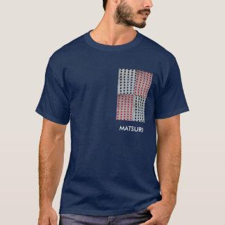 MATSURI-Mameshibori Patchwork T-Shirt