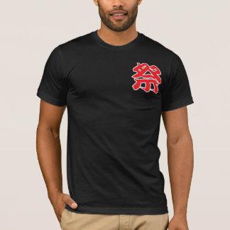 Matsuri T-Shirt