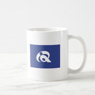 Matsusaka, Mie Coffee Mug