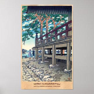 Matsushima Godaido Pagoda Shiro Kasamatsu japan Poster