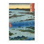 Matsushima Mutsu Postales