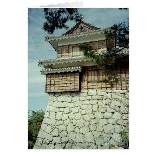 Matsuyama Castle (1) Card