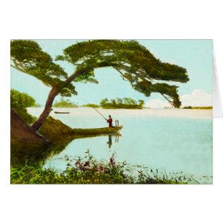 Matsuyama Ehime Japan Vintage 松山市 Card
