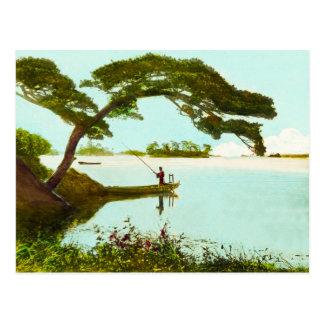 Matsuyama Ehime Japan Vintage 松山市 Postcard