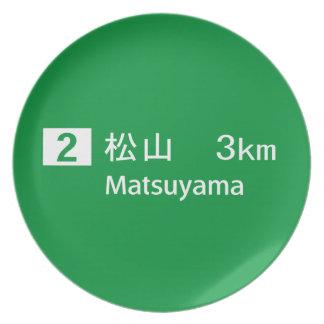 Matsuyama, Japan Road Sign Dinner Plates