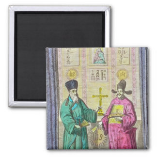 Matteo Ricci y otro cristiano Iman