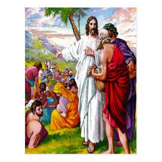 Matthew 14:13-21 Jesus Feeds 5000 Men postcard