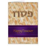 Matzah hebreo judío del Matzo del Passover de la d Tarjeta