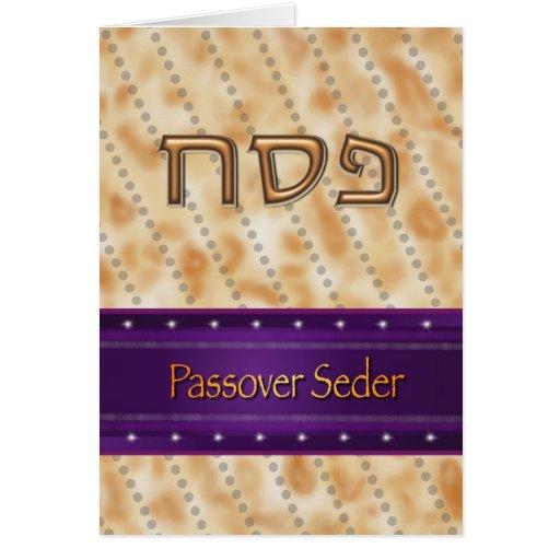 Matzah PASSOVER SEDER INVITATION Jewish Matzo