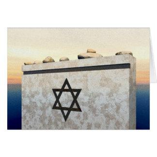 Matzevah Sympathy Card