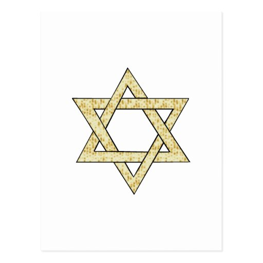 Matzoh Star of David Postcard