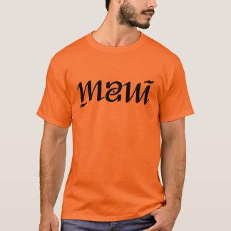 Maui ambigram T-Shirt