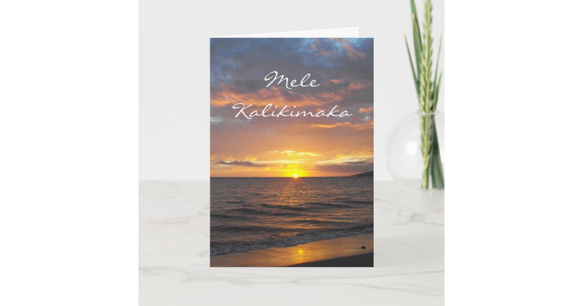 Maui Hawaii Sunset, Mele Kalikimaka, Christmas Holiday Card