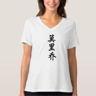 mauricio shirts