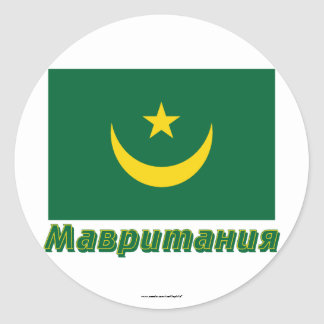 Mauritania Flag with name in Russian Classic Round Sticker