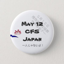 """ There is no May 12 CFS Japan one person,"" batch Pinback Button"