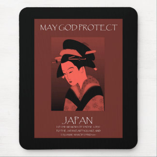 MAY GOD PROTECT JAPAN MOUSE PADS