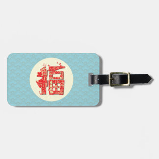 May the lucky stars be with you. 福(fu) bag tag