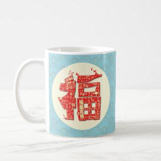 May the lucky stars be with you. 福(fu) coffee mug
