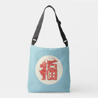 May the lucky stars be with you. 福(fu) crossbody bag