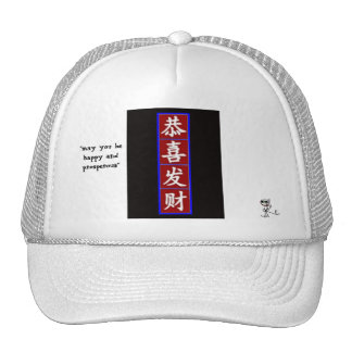 """""""may you be happy and prosperous"""" trucker hat"""