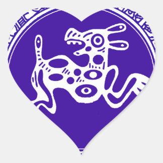 MAYA AZTECA OTOMI RABBIT CUSTOMIZABLE PRODUCTS HEART STICKER