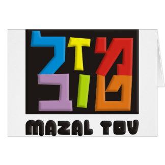 Mazal Tov Stationery Note Card