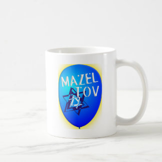 Mazal Tov Coffee Mug