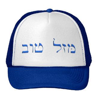 Mazal Tov en hebreo Gorro De Camionero