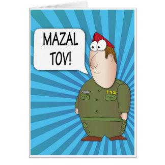 Mazal Tov Greeting Card - IDF Soldier cartoon
