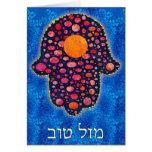 Mazal tov Hamsa -1 Greeting Card