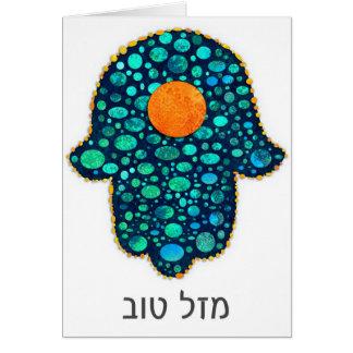 Mazal tov Hamsa Greeting Card
