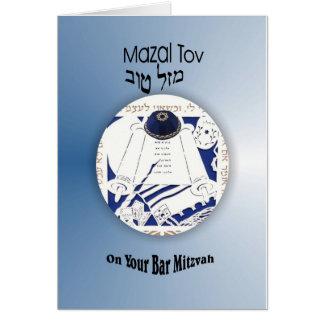 Mazal Tov It is my Bar Mitzva Card