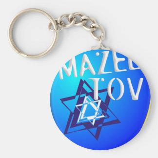 Mazal Tov Keychain